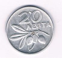20 LEPTA 1973  GRIEKENLAND /5277/ - Grecia