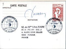 ENTIER POSTAL REPIQUE 1982 - PHILEXFRANCE - SIGNE PAR LE GRAVEUR DU TIMBRE : MAITRE DECARIS - - Filatelistische Tentoonstellingen