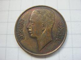 Iraq , 1 Fils 1357 (1938) - Iraq