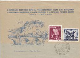 FDC YUGOSLAVIA 672-673 - FDC