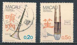 °°° MACAO MACAU - Y&T N°525/26 - 1986 °°° - Macao