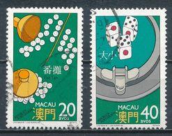 °°° MACAO MACAU - Y&T N°551/52 - 1987 °°° - Macao