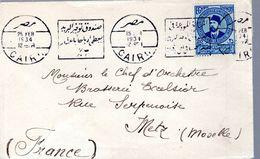 LETTRE 1934 - OBLIT. MECANIQUE EN CONTINU - TEXTE EN ARABE - - Égypte