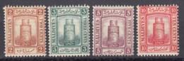 Maldive Islands Sc 7-10 (SG 7-10), MHR - Maldives (...-1965)