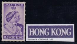 """Hong Kong, SG 171a, MLH, """"Spur On N Of Kong"""" Variety - Hong Kong (...-1997)"""