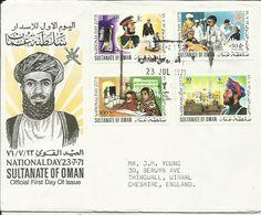 OMAN 1971 NATIONAL DAY FDC. - Oman