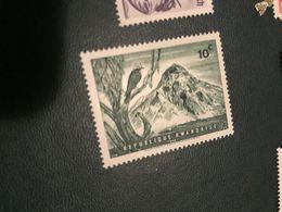 RWANDA I MONTI 1 VALORE - Africa (Other)