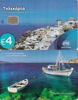 "GREECE - Boats, Blue Summer, Collector""s Card No 129, Tirage 2200, 08/16, Sample(no CN) - Bateaux"