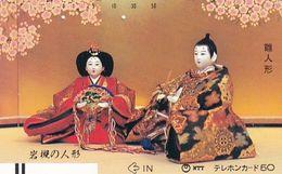 JAPAN - Traditional Scene(250-058), Tirage 84000, 02/87, Used - Japon