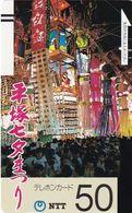 JAPAN - Hiratsuka Star Festival(250-049), 06/86, Used - Japon