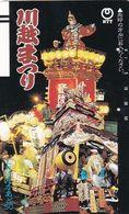 JAPAN - Kawazoe Festival(250-047), Tirage 73000, 09/86, Used - Japon