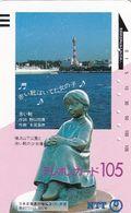 JAPAN - Statue(250-031), 05/86, Used - Japon