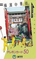 JAPAN - Yokohama Chinese Parade(250-029), Tirage 49000, 02/86, Used - Japon