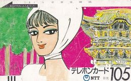 JAPAN - Nikko/Drawing By Kō Kojima(250-016), 01/86, Used - Japon