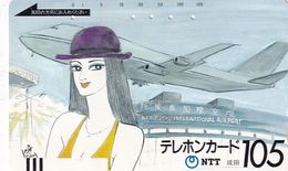 JAPAN - Narita, Drawing By Kō Kojima(250-013), 11/85, Used - Japon