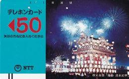 JAPAN - Chichibu Night Festival(250-009), 10/85, Used - Japon
