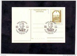 REPUBLIC OF MACEDONIA, 1995, SPECIAL CANCEL - GJORGI PULESKI (1995/24) - Languages