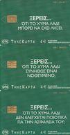 Greece, X1895 - 1897, Set Of 3 Cards,  Sevitel Hellenic Oil, 2 Scans. - Grèce