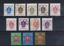 EGYPTE  Timbres De Service 1967 ( Ref  1729 ) - Service