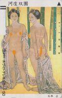 JAPAN - TC Ancienne JAPON / 110-011 - PEINTURE EROTIQUE - FEMME Nue -  EROTIC PAINTING Nude GIRL Front Bar Pc - 6523 - Malerei