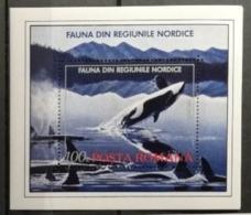 Roumanie 1992 / Yvert Bloc Feuillet N°224 / ** - Blocs-feuillets