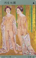 JAPAN - TC JAPON / 110-146371 - PEINTURE EROTIQUE - FEMME Nue - EROTIC PAINTING Nude GIRL Phonecard - 6524 - Malerei