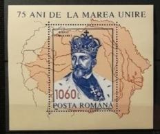 Roumanie 1993 / Yvert Bloc Feuillet N°232 / ** - Blocks & Sheetlets