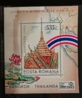 Roumanie 1993 / Yvert Bloc Feuillet N°230 / ** - Blocs-feuillets