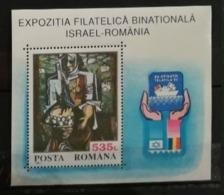 Roumanie 1993 / Yvert Bloc Feuillet N°229 / ** - Blocs-feuillets