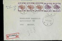 Doc. De LOKEREN - D 1 D - Du 15/02/82 En Rec. - Postmark Collection