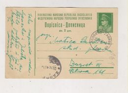 YUGOSLAVIA 1949 AMB-TRAIN Cancel BEOGRAD-ZAGREB Postal Stationery - Storia Postale