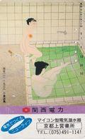 JAPAN - TC JAPON / 330-30022 - PEINTURE EROTIQUE - FEMME Nue - EROTIC PAINTING Nude GIRL Phonecard - 6525 - Malerei