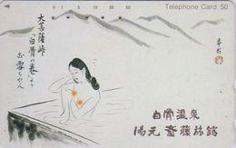 JAPAN - TC JAPON / 110-011 - PEINTURE EROTIQUE - FEMME Nue - EROTIC PAINTING Nude GIRL Phonecard - 6526 - Malerei