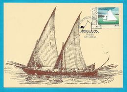 Portugal / Acores 1985  Mi.Nr. 374 , Typische Boote Der Azoren - Maximum Card - CTT Ponta Delgada 19.06.1985 - Azores