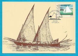 Portugal / Acores 1985  Mi.Nr. 374 , Typische Boote Der Azoren - Maximum Card - CTT Ponta Delgada 19.06.1985 - Maximum Cards & Covers