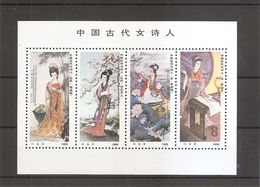 Chine ( BF Privé XXX -MNH- De 1989 ) - Neufs