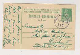 YUGOSLAVIA 1949 AMB-TRAIN Cancel VIROVITICA-NOVSKA Postal Stationery - Storia Postale