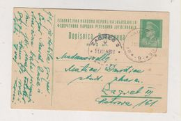 YUGOSLAVIA 1948 AMB-TRAIN Cancel BEOGRAD-JESENICE Postal Stationery - Storia Postale