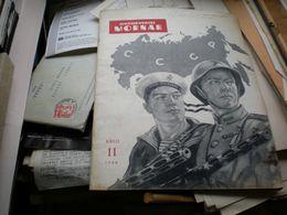 Jugoslovenski Mornar Yugoslav Sailor Navy  1948 - Livres, BD, Revues