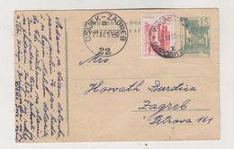 YUGOSLAVIA 1959 AMB-TRAIN Cancel OSIJEK-ZAGREB Postal Stationery - Storia Postale