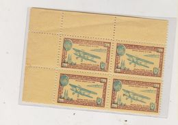 YUGOSLAVIA 1928 Not Issued Airmail Stamp Bloc Of 4 MNH - Unused Stamps