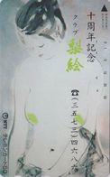 JAPAN - TC JAPON / 110-011 - PEINTURE EROTIQUE - FEMME Nue - EROTIC PAINTING Nude GIRL Phonecard - 6528 - Malerei