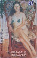 JAPAN - TC Ancienne JAPON / 110-011 - PEINTURE EROTIQUE - FEMME Nue - EROTIC PAINTING Nude GIRL Phonecard - 6529 - Malerei