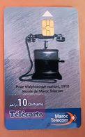Maroc,Marokko.Morocco. Old Telephone. 10DH MarocTelecom RR - Telephones