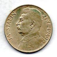 CZECHOSLOVAKIA, 100 Korun, Silver, Year 1949, KM #30 - Tchécoslovaquie