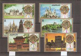 Jo De Munich -1972 ( 759/764 XXX -MNh -de RasAlKhaima ) - Ete 1972: Munich