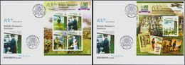 Salomon 2015, 100th Of WWI, Women At War, 4val In BF In 2FDC - WW1