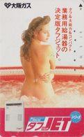 JAPAN EROTIC  Phonecard / 110-011 - NUDE GIRL ** GAS Adv. **- Télécarte EROTIQUE JAPON - FEMME NUE Pub GAZ - 6533 - Japon