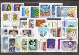 Iran ( Lot De Timbres Divers Différents XXX -MNH- De 1989) - Iran
