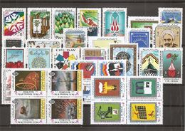 Iran ( Lot De Timbres Divers Différents XXX -MNH- De 1985 ) - Iran